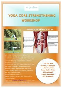 core strengthening workshop (Dec15)
